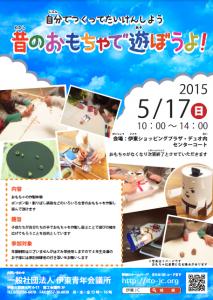 スクリーンショット 2015-04-22 14.42.24
