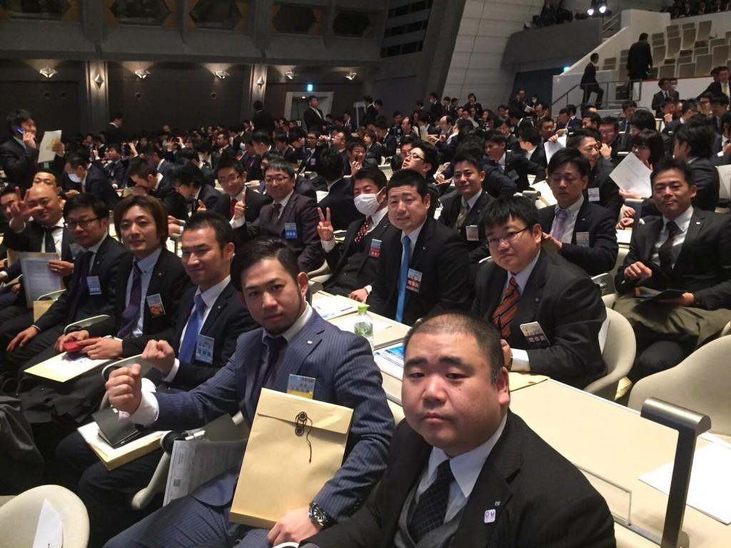 京都会議1